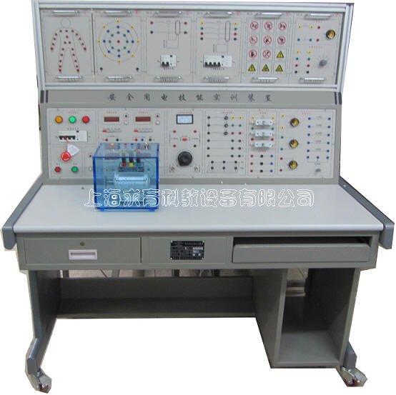 安全用电实训装置QY-WX105