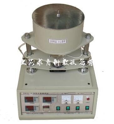 QY-RG26平板稳态法导热系数仪