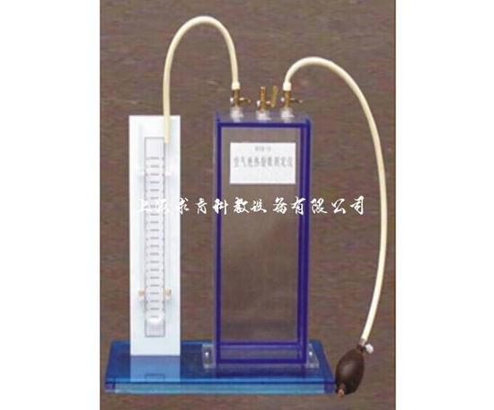 空气绝热指数测定装置QY-RG16